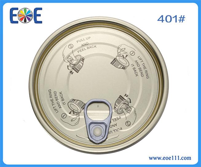 401#马口铁易拉盖:适用于各种罐装食品(如金枪鱼,番茄酱,肉,水果,蔬菜等),干货,工业润滑油,农产品等。