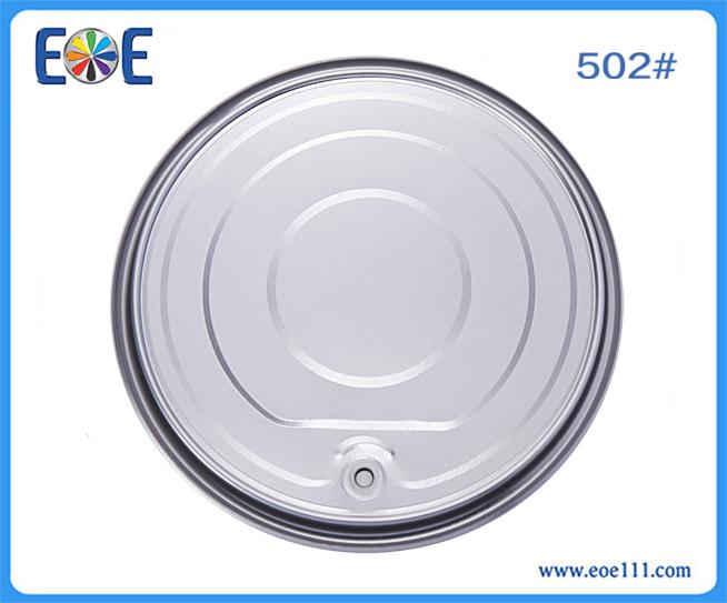 502#红烧鲤鱼罐头盖:适用于各种罐装食品(如金枪鱼,番茄酱,肉,水果,蔬菜等),干货,工业润滑油,农产品等。