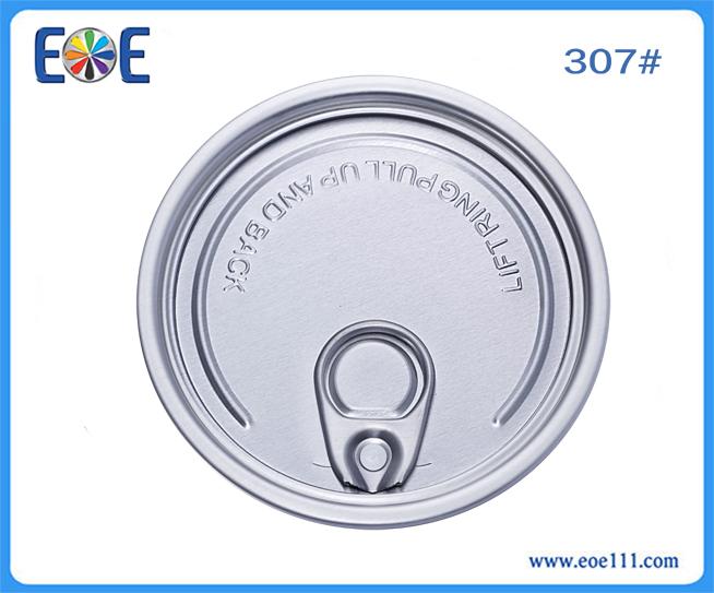 307#礼品盖:适用于各种干货(如奶粉,咖啡粉,调味品,茶叶等),润滑油,农产品等包装领域。