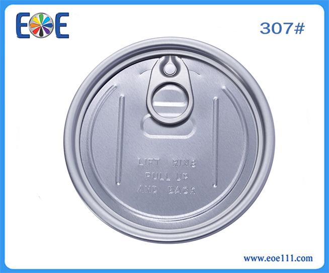 307#核桃粉罐盖:适用于各种干货(如奶粉,咖啡粉,调味品,茶叶等),润滑油,农产品等包装领域。