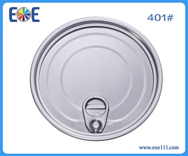 401#可可豆罐盖:适用于各种干货(如奶粉,咖啡粉,调味品,茶叶等),润滑油,农产品等包装领域。