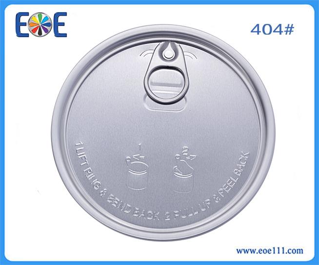 404#糖果铝盖:适用于各种干货(如奶粉,咖啡粉,调味品,茶叶等),润滑油,农产品等包装领域。