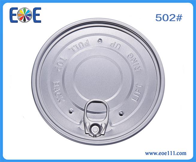 502#巧克力棒罐盖:适用于各种干货(如奶粉,咖啡粉,调味品,茶叶等),润滑油,农产品等包装领域。