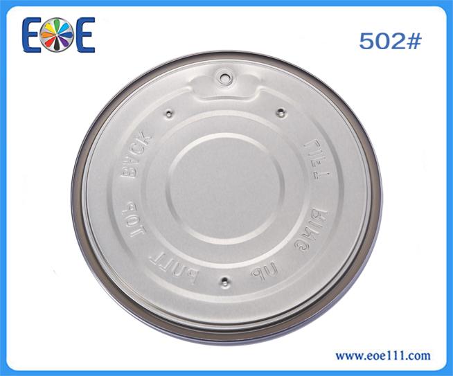 502#奶粉铝全开盖:适用于各种干货(如奶粉,咖啡粉,调味品,茶叶等),润滑油,农产品等包装领域。
