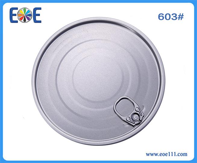 603#干果食品盖:适用于各种干货(如奶粉,咖啡粉,调味品,茶叶等),润滑油,农产品等包装领域。