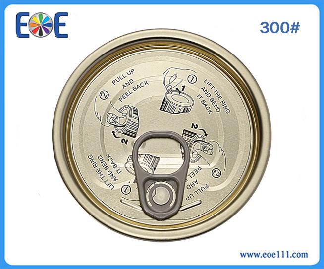 300#吞拿鱼盖子:适用于各种罐装食品(如金枪鱼,番茄酱,肉,水果,蔬菜等),干货,工业润滑油,农产品等。